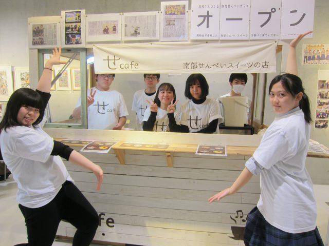 八戸ニュースチャンネル
